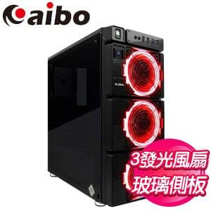 Aibo 立嵐【合金彈頭】紅光 玻璃透側 ATX電腦機殼《黑》