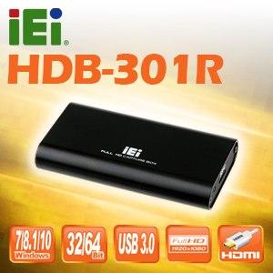 IEI HDB-301R USB3.0 高畫質直播影音擷取盒