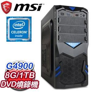 微星 文書系列【六韜】G4900雙核 商務電腦(8G/1TB)