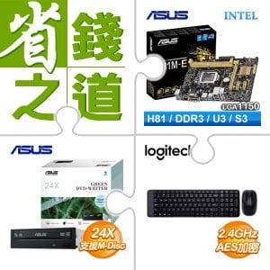 華碩H81M主機板(X2)+華碩燒錄機(X10)+羅技無線鍵鼠組(X10)