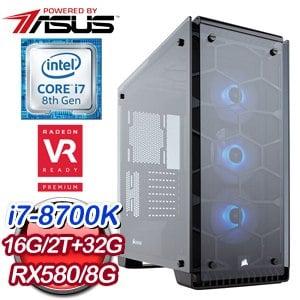 華碩 GAMER【創意頂尖】Intel i7-8700K Optane 32G 電競專屬電腦