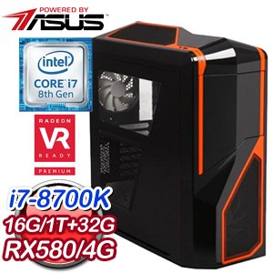 華碩 GAMER【創意造言】Intel i7-8700K Optane 32G 電競遊戲機