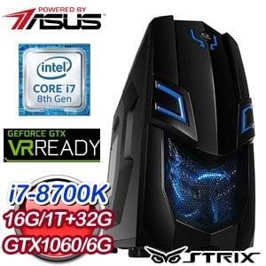 華碩 GAMER【創意工具】Intel i7-8700K Optane 32G 電競VR虛擬實境機