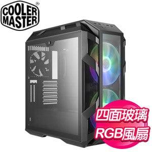 Cooler Master 酷碼【H500M】E-ATX RGB透側電腦機殼《黑》