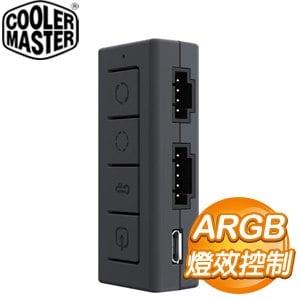Cooler Master 酷碼 可程式化 ARGB LED 小型控制器