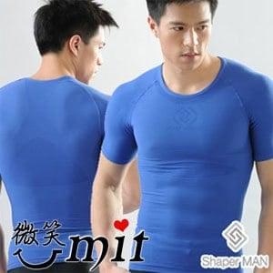 【微笑MIT】Shaper MAN 肌力機能衣 男性塑身衣短袖(S/藍)