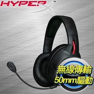 HyperX Cloud Flight 無線電競耳機 (HX-HSCF-BK/AM)