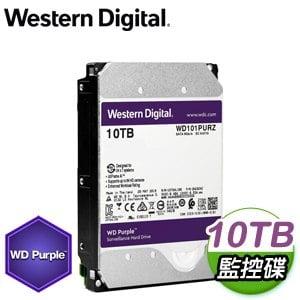 WD 威騰 10TB 3.5吋 7200轉 256M快取 SATA3紫標監控硬碟(WD101PURZ)