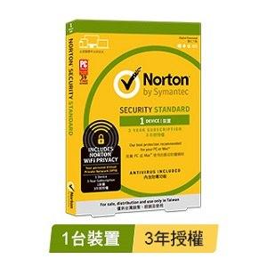 Norton諾頓網路安全(防毒+WiFi安全)-1台裝置3年-入門版