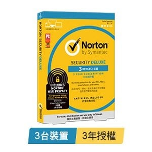 Norton諾頓網路安全(防毒+WiFi安全)-3台裝置3年-進階版