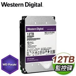 WD 威騰 12TB 3.5吋 7200轉 256M快取 SATA3紫標監控硬碟(WD121PURZ)