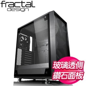 Fractal Design【Meshify C-TG】透明玻璃側板 ATX機殼《黑》