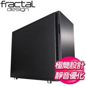 Fractal Design Define R6 靜音 E-ATX機殼《黑》