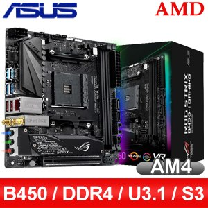 ASUS 華碩 STRIX B450-I GAMING AM4主機板 (ITX/3+2年保)