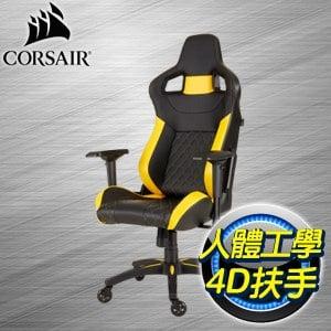 Corsair 海盜船 T1 RACE 2018 電競賽車椅《黃》