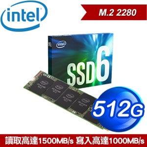 Intel 660p 512G M.2 PCIe SSD固態硬碟(讀:1500M/寫:1000M/QLC)