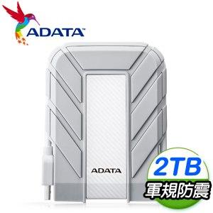 ADATA 威剛 HD710A PRO 2TB 2.5吋 USB3.1外接硬碟《白》