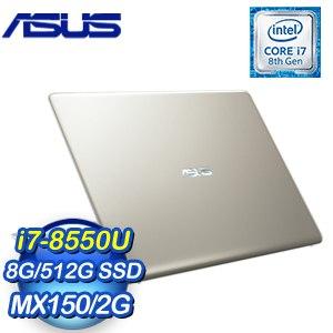 ASUS 華碩 S530UN-0162F8550U 15.6吋筆記型電腦