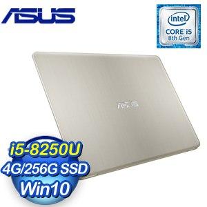 ASUS 華碩 S410UA-0261A8250U 14吋筆記型電腦