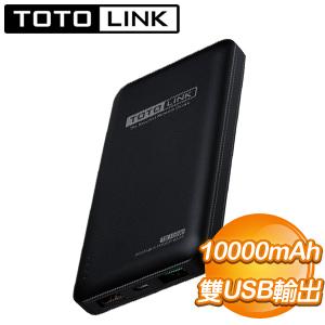 TOTOLINK 10000mAh 超薄快充行動電源(TB10000)《黑》