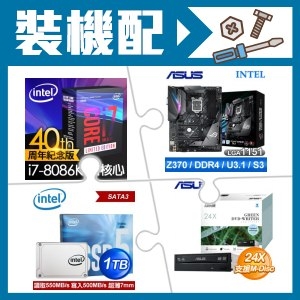 i7-8086K+華碩Z370-F主機板+Intel 545s 1TB SSD+華碩燒錄機