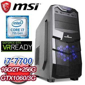 微星 HIGHER【復仇者浩克】Intel i7-7700 2TB GTX 1060 飆速獨顯高效機