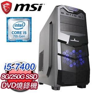 微星 文書系列【復仇者螳螂女】i5-7400四核 商務電腦(8G/250G SSD)