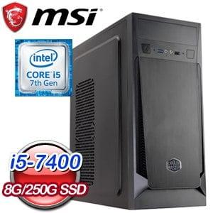 微星 文書系列【復仇者索爾】i5-7400四核 商務電腦(8G/250G SSD)