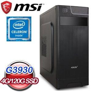 微星 文書系列【復仇者格魯特】G3930雙核 商務電腦(4G/120G SSD)
