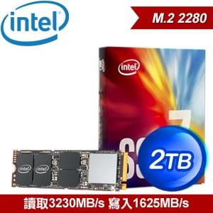 【搭機價】Intel 760p 2TB M.2 PCIe SSD固態硬碟(TLC)