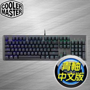 Cooler Master 酷碼 CK550 RGB 青軸 機械式鍵盤《中文版》