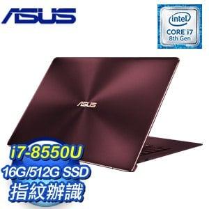 ASUS 華碩 UX391UA-0113B8550U 13.3吋筆記型電腦(紅/i7-8550U/16G/512G/Win10)