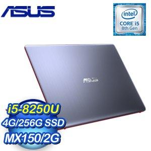 ASUS 華碩 S430UN-0031B8250U 14吋筆記型電腦(紅/i5-8250U/4G/256G/MX150/WIN10)