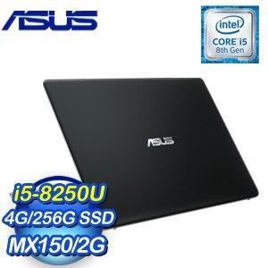 ASUS 華碩 S430UN-0051E8250U 14吋筆記型電腦(灰/i5-8250U/4G/256G/MX150/WIN10)