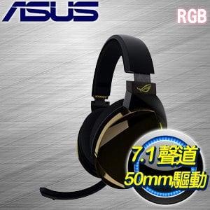 ASUS 華碩 ROG Strix Fusion 700 RGB 7.1聲道 藍芽無線電競耳機