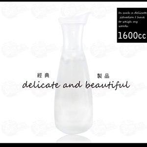 【第一】1600cc 大果汁瓶 冷水壺 冷水瓶 I-6061( 白蓋 )
