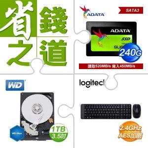 ☆自動省★ 威剛 Ultimate SU650 240G 2.5吋SSD(X5)+WD 藍標 1TB 3.5吋硬碟(X5)+羅技 MK220 無線鍵盤滑鼠組(X3)