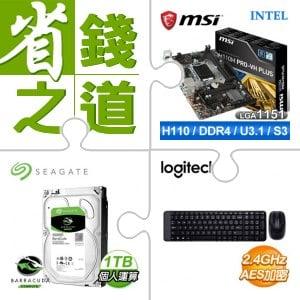 微星H110M主機板(X3)+希捷1TB硬碟(X3)+羅技無線鍵鼠組(X5)