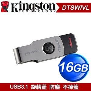 Kingston 金士頓 16GB DataTraveler SWIVL USB3.1 隨身碟(DTSWIVL/16GB)