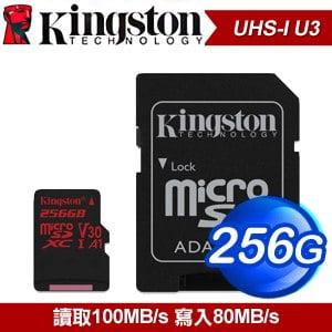 Kingston 金士頓 256GB Canvas React MicroSDXC CL10/UHS-I U3 V30 A1 記憶卡(SDCR/256GB)