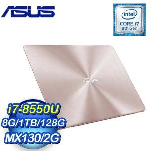 ASUS 華碩 ZenBook UX410UF-0141C8550U 14吋筆記型電腦(玫瑰金/i7-8550U/8G/1T+128G/MX130/Win10)