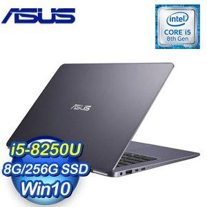 ASUS 華碩 S406UA-0051B8250U 14吋筆記型電腦