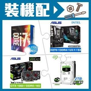 i7-7700+華碩H270F主機板+華碩1060顯示卡+希捷2TB硬碟