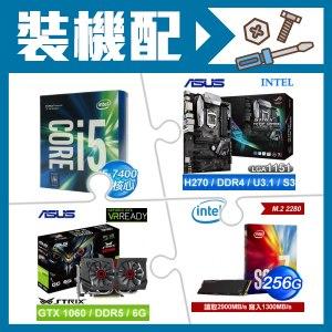 i5-7400+華碩H270F主板+華碩1060顯卡+Intel 256G M.2 SSD