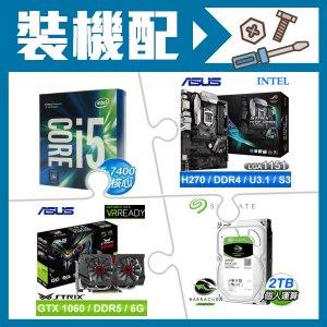 i5-7400+華碩H270F主機板+華碩1060顯示卡+希捷2TB硬碟