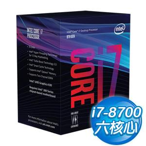 【搭機價】Intel 第八代 Core i7-8700 六核心處理器(代理商貨)