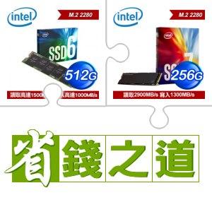 ☆自動省★ Intel 660p 512G M.2 SSD(x2)+Intel 760p 256G M.2 SSD(x2)