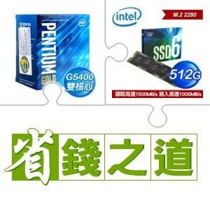 G5400(x3)+Intel 660p 512G M.2 SSD(x3)