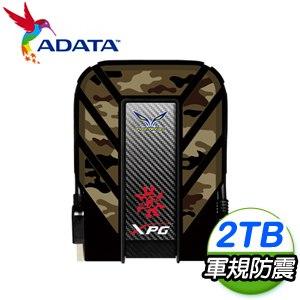 ADATA 威剛 HD710 Pro 2TB 2.5吋 USB3.1 軍規防水防震外接硬碟《閃電狼限量聯名款》