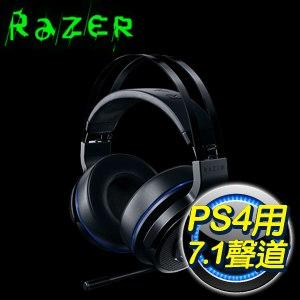 Razer 雷蛇 Thresher 7.1戰戟鯊 無線耳機麥克風(PS4)(RZ04-02230100-R3M1)
